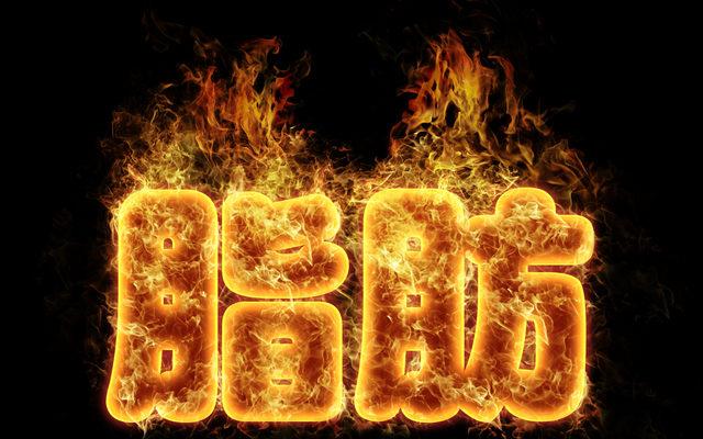 内臓脂肪燃焼